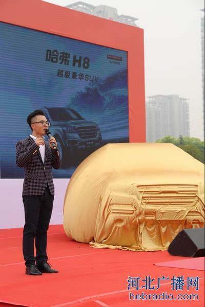 新车发布 长城哈弗h8 jeep指南者 北京现代第九代索纳塔 高清图片