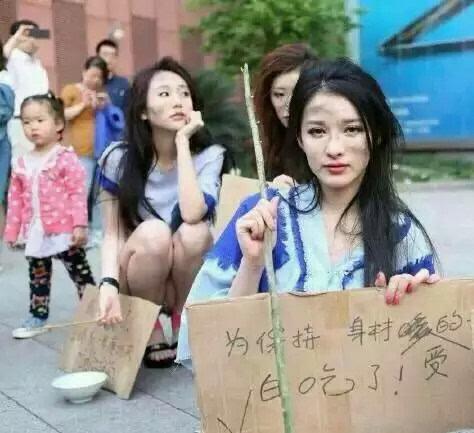 美女车模打扮成乞丐上街抗议