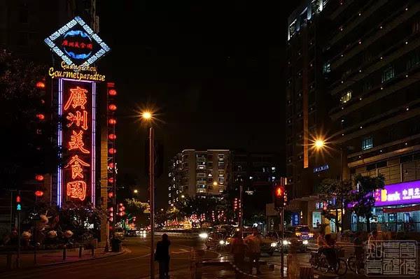 食咩 广州各区美食街逐美食总有一个在你身边火怎么个数拍才能音抖图片