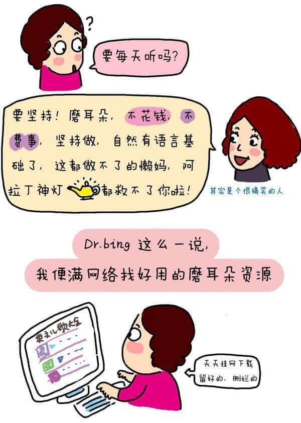 千万不要送孩子去英语班-搜狐