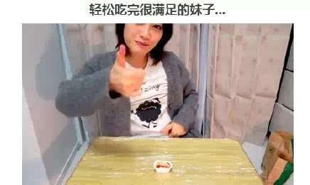 日本超级大胃王美女 猛吃100个汉堡200个寿司还不够