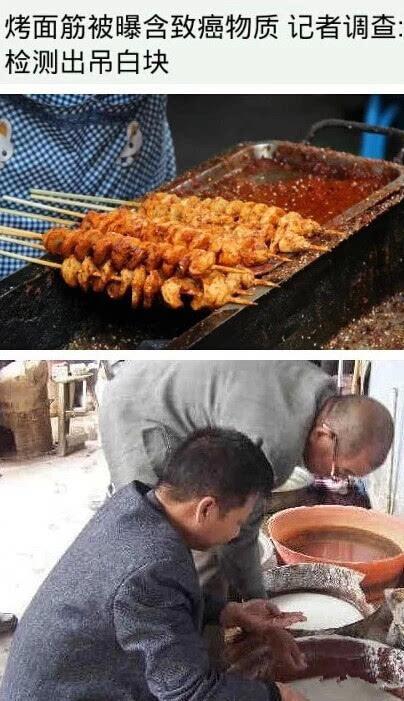 街头十二大恶心小吃:千万不能让孩子再吃了【图文】