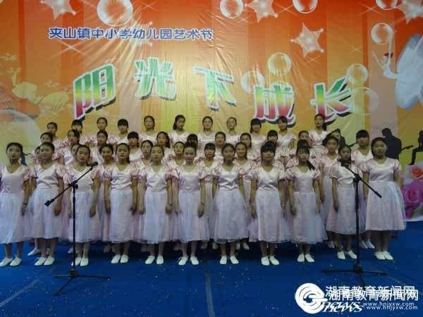 镇中合唱《妈妈格桑拉》获中学组一等奖