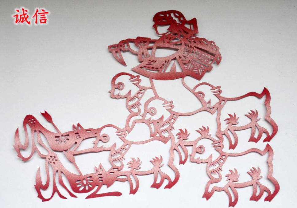 中国梦青春梦剪纸