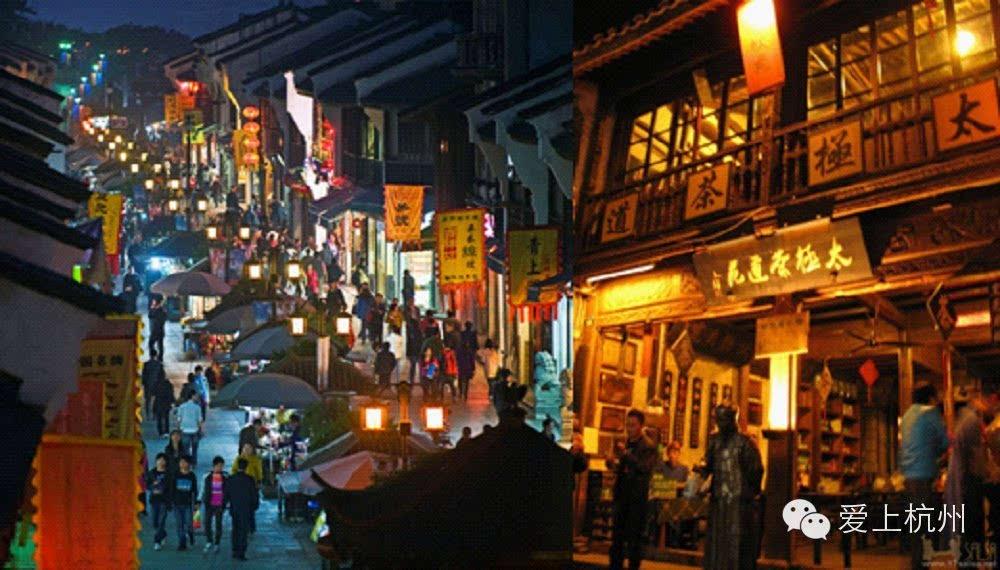 【特色杭州】美食达人一定要去的美食街的爱上关于作文作文600字美食图片