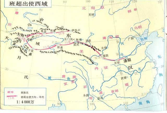 东汉朝地图全图大图