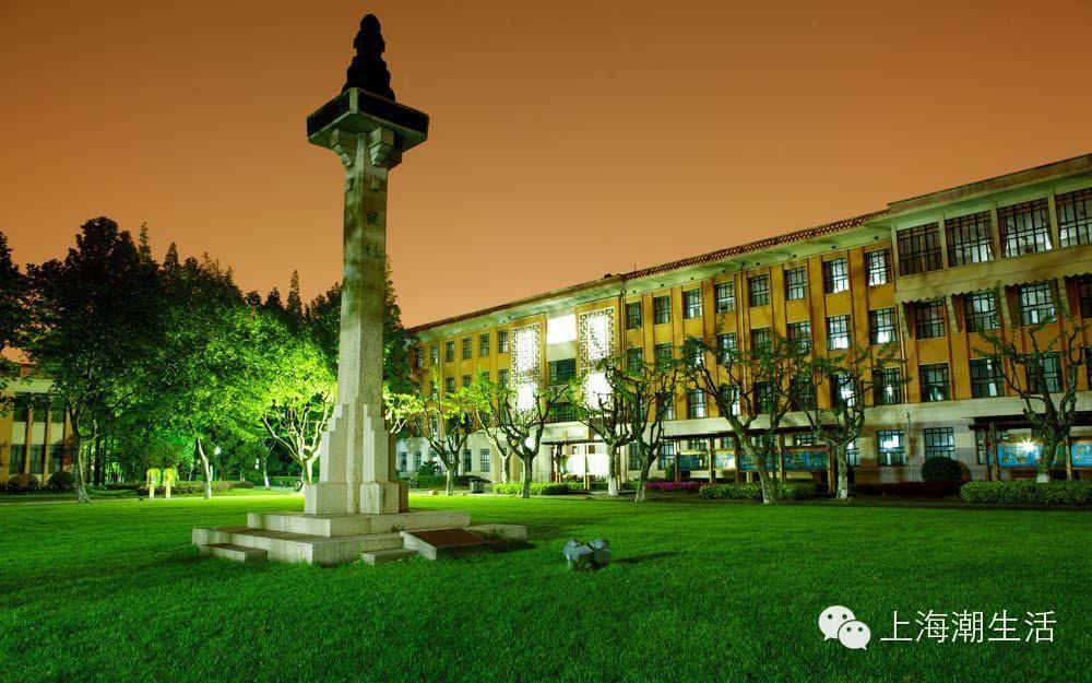 上海最美10所大学,景色迷人,免费参观