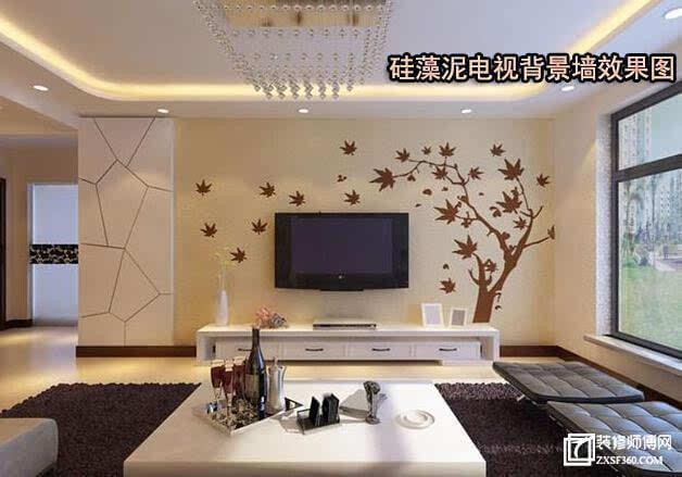 好漂亮的硅藻泥电视背景墙 邻居们用的就是这款图片