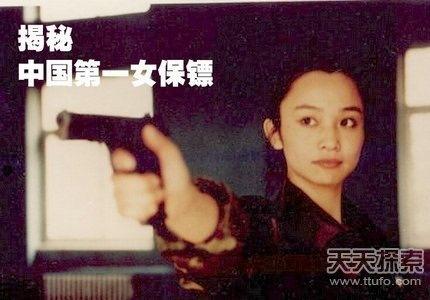 美女保镖   克尔恰金娜,她曾是一名射击运动员,后来被克格勃招收,