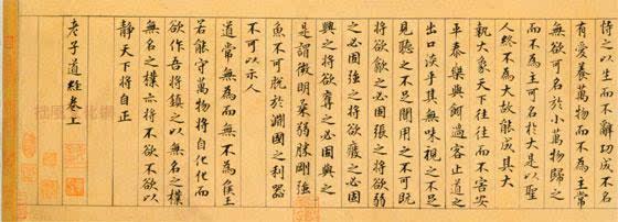 故宫典藏历代名家书法作品欣赏!