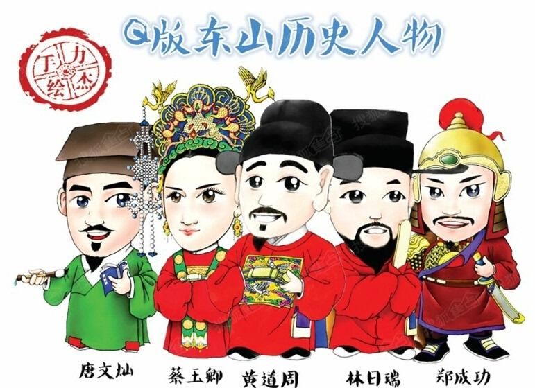 青大学生彩铅手绘青岛美 q版历史人物萌翻网友