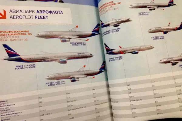 战斗民族的飞机你敢坐嘛?谈谈俄罗斯航空的乘坐体验