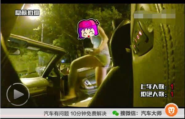 一小伙开兰博基尼在北京街头随意搭讪