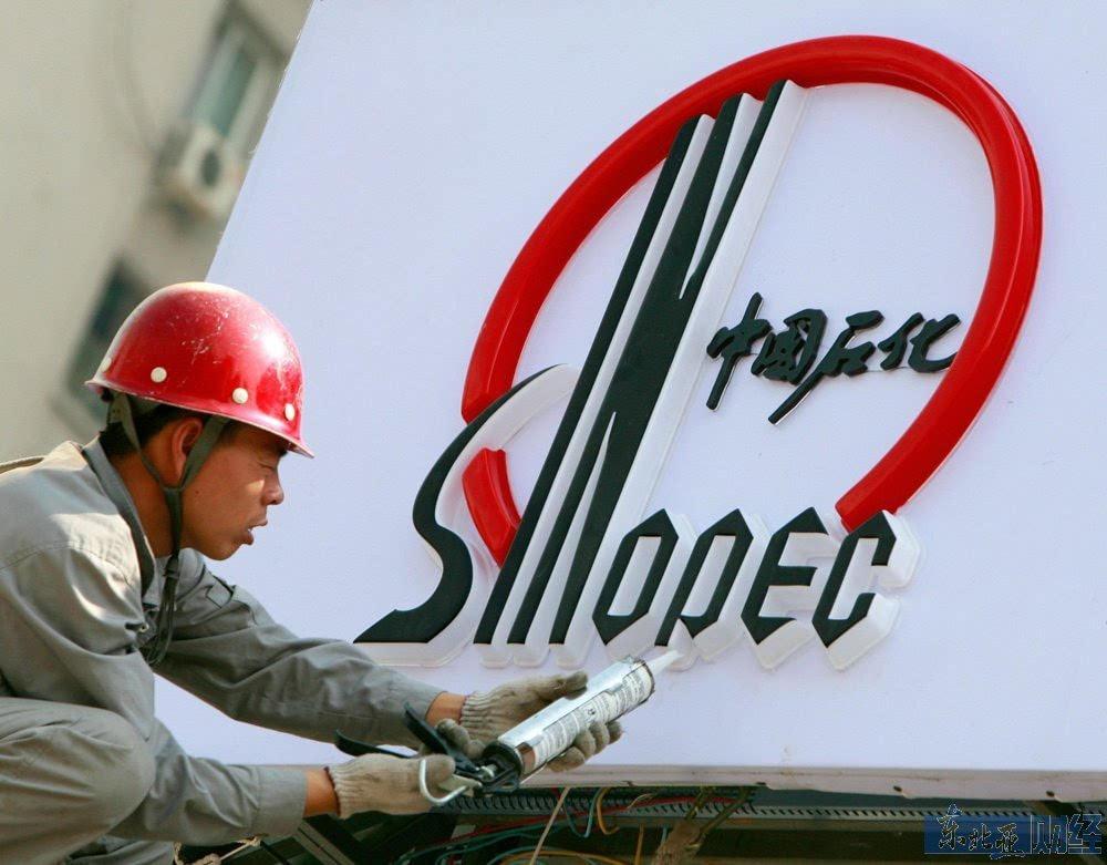 能源周报:中国成为全球最大原油进口国 美国不