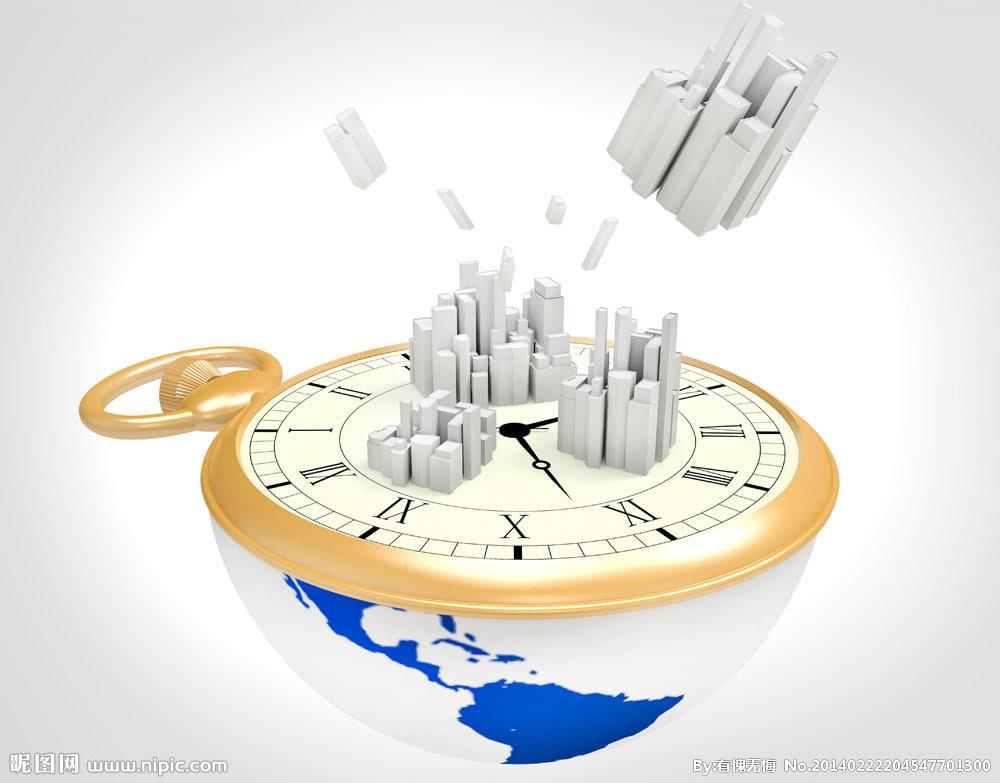淘宝企业组织结构