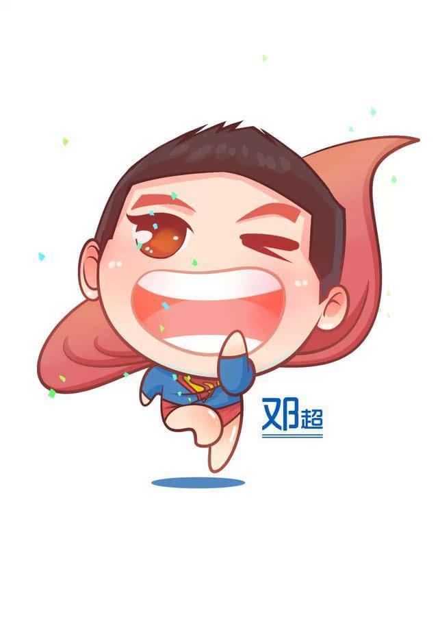 杨颖q版萌图片手绘