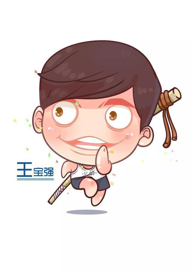 杨颖卡通q版手绘图片