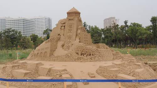 青岛首届沙雕艺术节盛大开幕