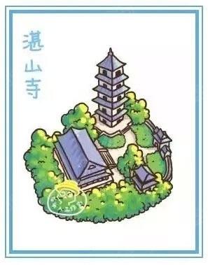 中国第一钢塔青岛电视塔景区