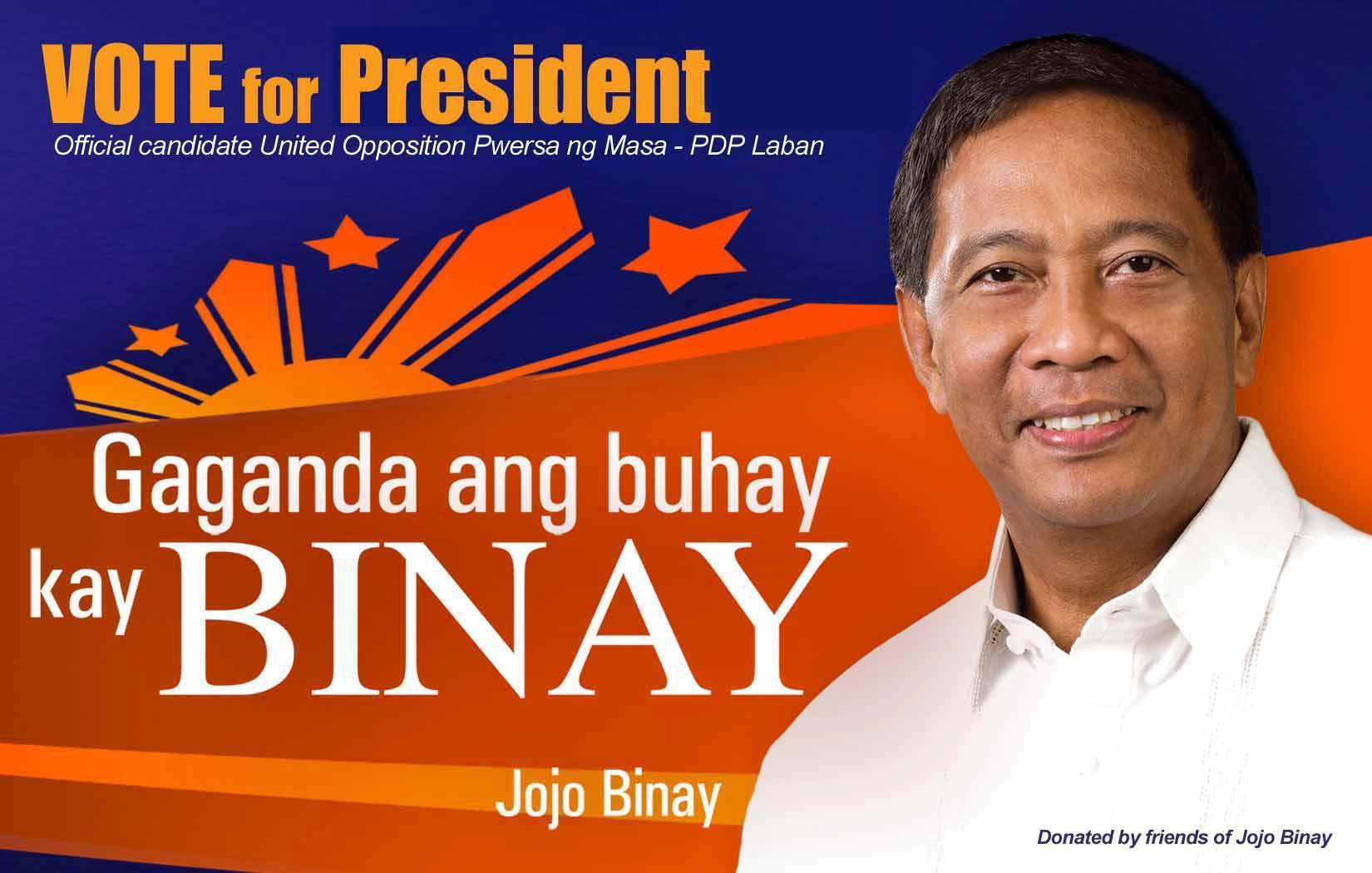 菲副总统与阿基诺反目 欲竞选总统