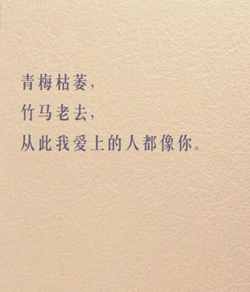 爱是你我简谱_爱是你我歌词下载