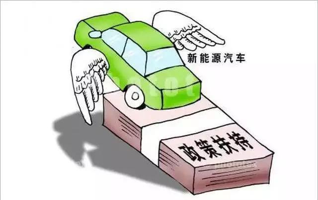 十三五规划建议实施新能源汽车推广计划【图】(图11)-十三五规划