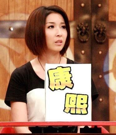 电影张雅茹q_吴佩珊兽兽张雅茹 爆红的80后彪悍女生