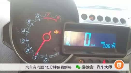 如果刹车系统故障灯亮起,请先确定手刹是否完全松开.