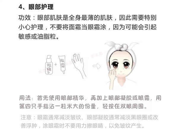 http://mt.sohu.com/20150727/n417622707.shtml mt.sohu.com true 遇见时尚 http://mt.sohu.com/20150727/n417622707.shtml report 1048 美容扫盲教程,图解八大基础护肤步骤!你还在做着天上掉馅饼,买彩票一夜暴富的美梦么?醒醒啦~现在机会就在你的面前。财富应该由自己脚踏实地的去获取,动起来创业吧。加