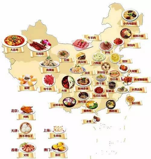△网上流传的中国美食地图