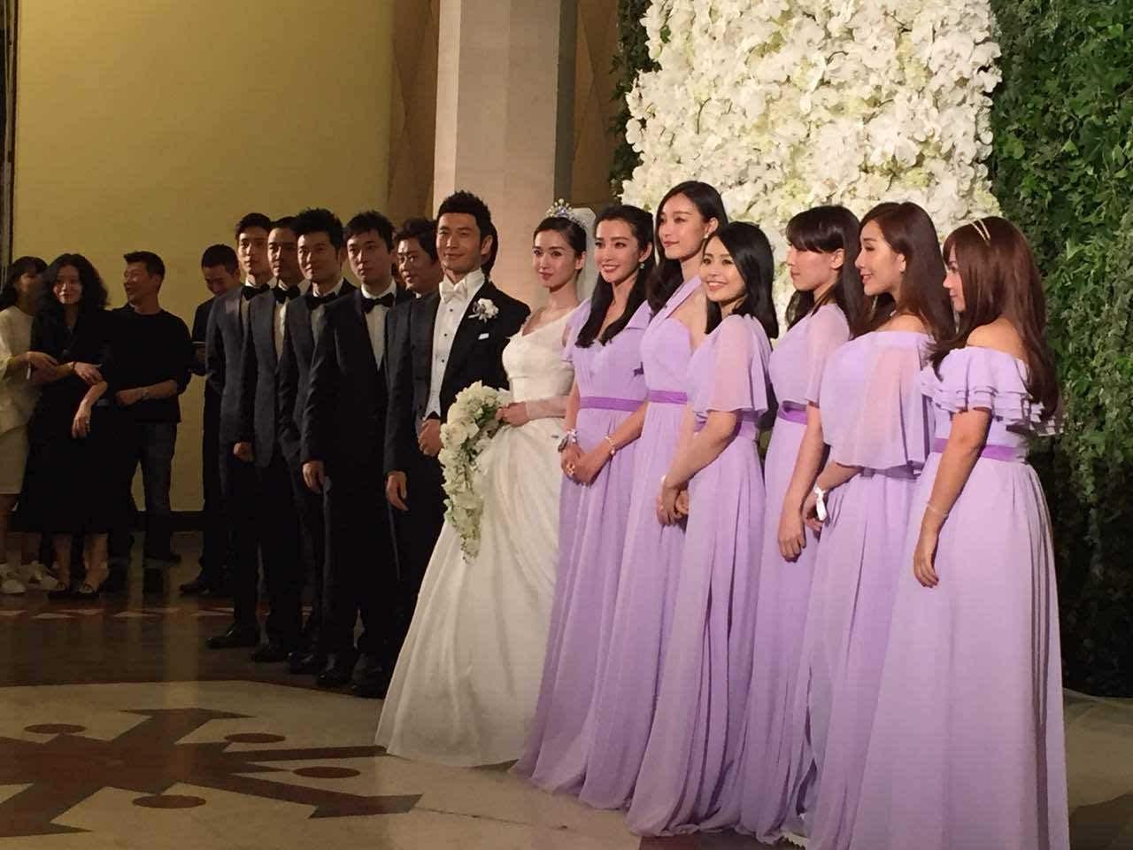 婚礼红毯 任泉李冰冰携伴郎伴娘团现身