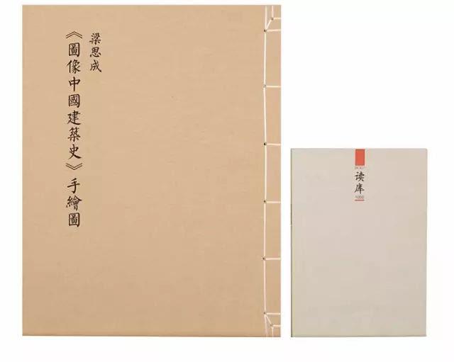 梁思成的中国建筑手绘图:不是艺术的艺术精品