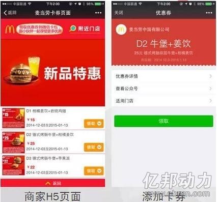 http://www.shangoudaohang.com/shengxian/171911.html