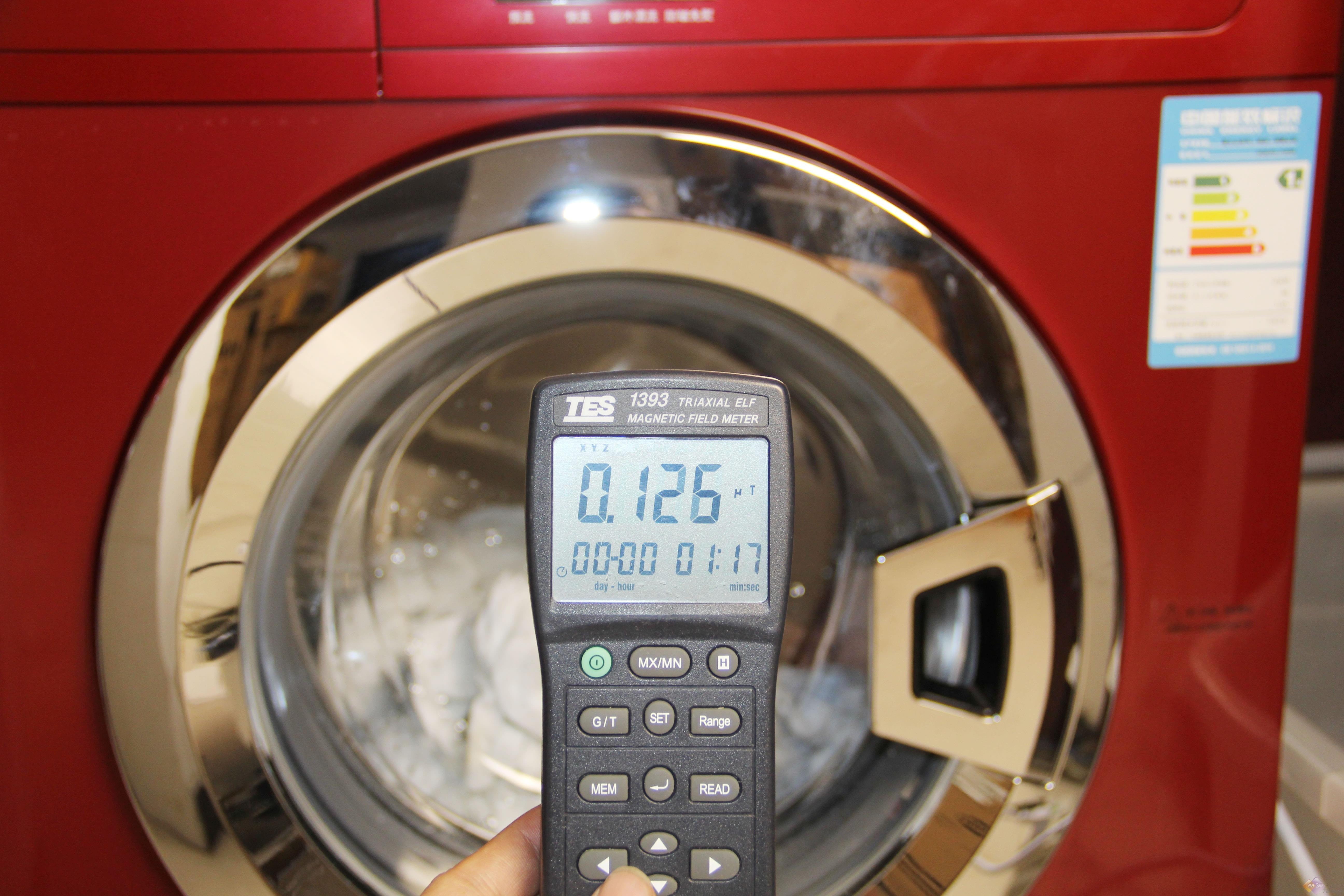 外观独特有亮点 富士山滚筒洗衣机评测