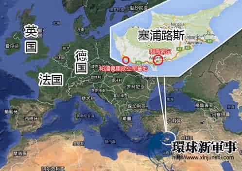 塞浦路斯的地理位置相当重要,目前欧洲多国都在此有驻军.