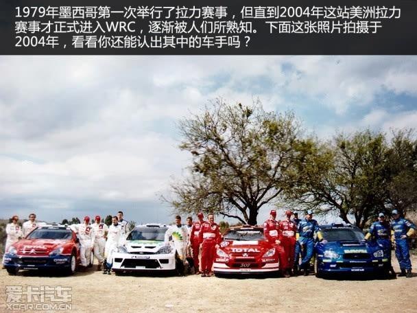 奥吉尔不止帽子戏法WRC墨西哥站表情鼻血包上演流图片