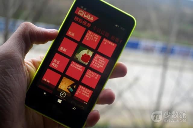 让 Nokia Tune 在耳边再次回响:Windows Phon