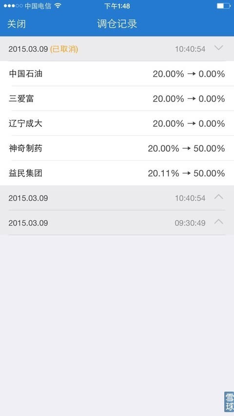 93老股民谈构成:看K线选股票-鹏落士(600804