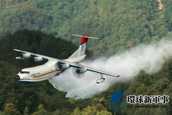 南海突现中国最新两栖飞机
