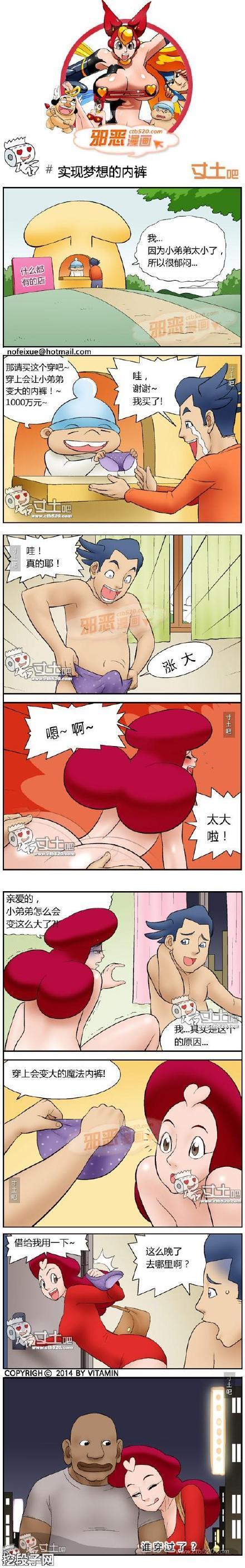 诛仙动漫全集