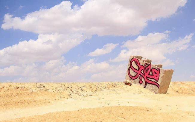比利时突尼斯手绘涂鸦地图视频素材