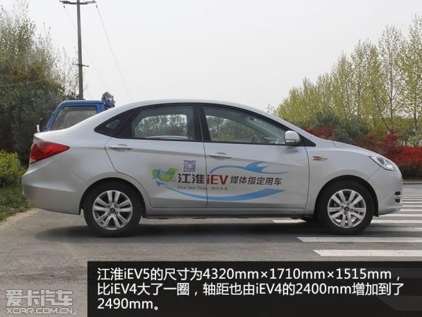 遍布全身 体验江淮iEV5纯电动汽车-科大讯飞(