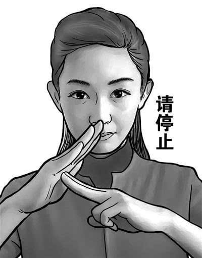 """北京推三种""""劝阻吸烟手势"""""""