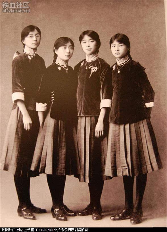 民国时的妇女