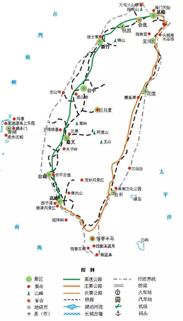 绝对实用:中国各省旅游简图珍藏版 - 东方树 - 鄄城东方树的博客