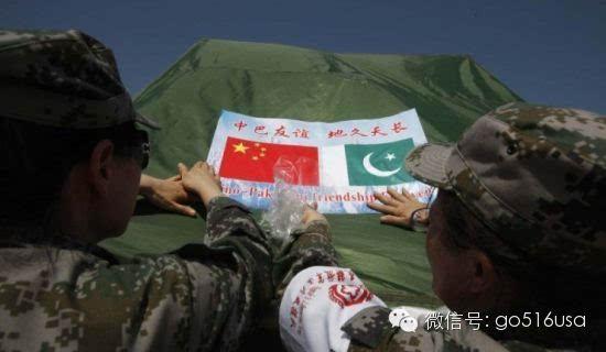 巴基斯坦和中国的关系为什么这么好
