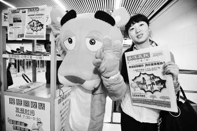 报纸美女送还美女抢抱晨美豹-搜狐25个帅哥图片