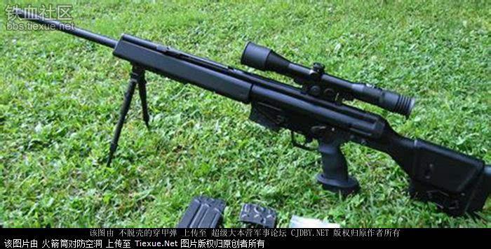 msg90步_msg-90/a1狙击步枪[/b]