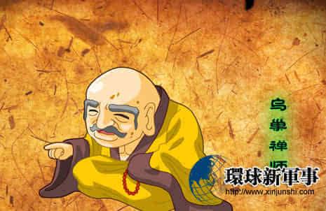 揭秘西游记孙悟空的身世:不可能是石头蹦出