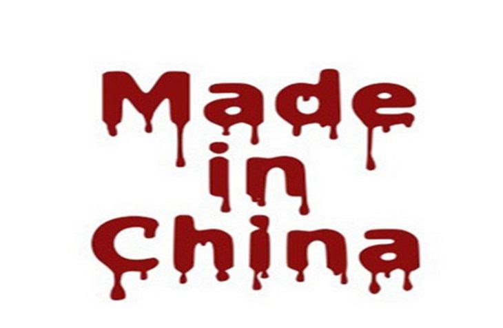 全球新一轮 产业结构调整和 国际产业转移如火如荼地展开.